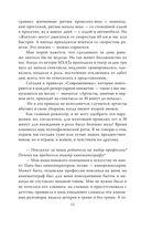 Галина Волчек. В зеркале нелепом и трагическом — фото, картинка — 10