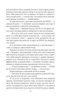 Галина Волчек. В зеркале нелепом и трагическом — фото, картинка — 13