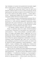 Галина Волчек. В зеркале нелепом и трагическом — фото, картинка — 14