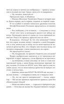 Галина Волчек. В зеркале нелепом и трагическом — фото, картинка — 15