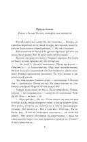 Галина Волчек. В зеркале нелепом и трагическом — фото, картинка — 4