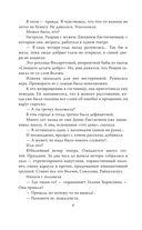Галина Волчек. В зеркале нелепом и трагическом — фото, картинка — 6