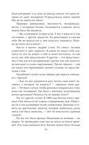 Галина Волчек. В зеркале нелепом и трагическом — фото, картинка — 8