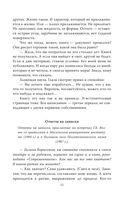 Галина Волчек. В зеркале нелепом и трагическом — фото, картинка — 9