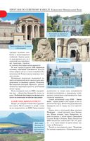Прогулки по Северному Кавказу — фото, картинка — 6