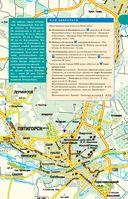Прогулки по Северному Кавказу — фото, картинка — 9