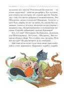 36 и 6 котов-детективов — фото, картинка — 8