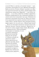 36 и 6 котов-детективов — фото, картинка — 10