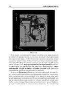 Разработка печатных плат в NI Ultiboard — фото, картинка — 11