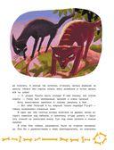Щенок Питер и несгрызаемая кость — фото, картинка — 5
