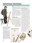 Полный курс рисования и живописи. Все техники — фото, картинка — 8
