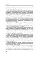 Нюрнберг: Главный процесс человечества — фото, картинка — 11