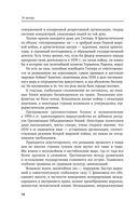 Нюрнберг: Главный процесс человечества — фото, картинка — 13