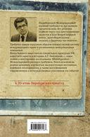 Нюрнберг: Главный процесс человечества — фото, картинка — 15
