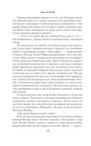 Продюсер — фото, картинка — 11
