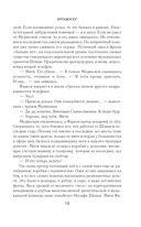 Продюсер — фото, картинка — 14