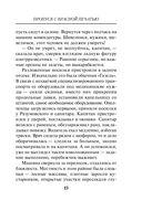 Пропуск с красной печатью (м) — фото, картинка — 11