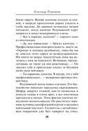 Пропуск с красной печатью (м) — фото, картинка — 12