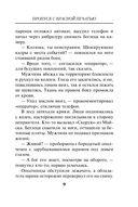 Пропуск с красной печатью (м) — фото, картинка — 7