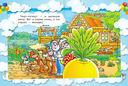 Большая книга малыша. Сказки и развивающая энциклопедия — фото, картинка — 8