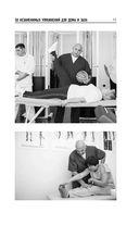 50 незаменимых упражнений для дома и зала — фото, картинка — 7