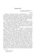 Эдгар Аллан По. Полное собрание сочинений в одном томе — фото, картинка — 6