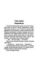 Повелитель мух (м) — фото, картинка — 4