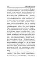 Хорошие плохие книги — фото, картинка — 11