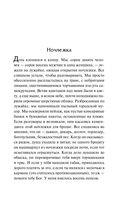 Хорошие плохие книги — фото, картинка — 4