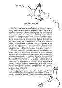 Интернет-солдат — фото, картинка — 3