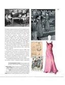 Профессиональная подгонка и ремонт женской и мужской одежды — фото, картинка — 6