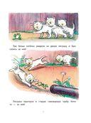 Сказки — фото, картинка — 6
