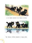 Сказочные истории в картинках — фото, картинка — 10