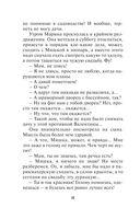 Плевать на все с гигантской секвойи (м) — фото, картинка — 12