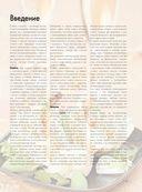 Большая энциклопедия. Салаты и закуски — фото, картинка — 4