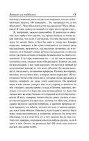 Записки из подполья — фото, картинка — 11