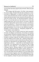 Записки из подполья — фото, картинка — 7