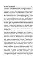 Записки из подполья — фото, картинка — 9