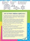 Подарки. Вырезаем и складываем из бумаги. Без клея! 15 объемных игрушек — фото, картинка — 2