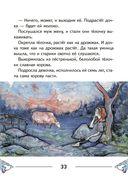 Белорусские народные сказки — фото, картинка — 1