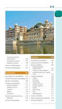 Индия. Путеводитель (+ карта) — фото, картинка — 9