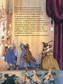 Спящая красавица. Балет Петра Ильича Чайковского — фото, картинка — 2