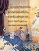 Спящая красавица. Балет Петра Ильича Чайковского — фото, картинка — 1