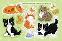 Кошки и котята — фото, картинка — 1