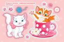 Кошки и котята — фото, картинка — 2