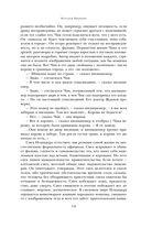 Созвездие Козлотура. Кролики и удавы — фото, картинка — 11