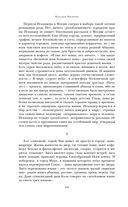 Созвездие Козлотура. Кролики и удавы — фото, картинка — 9