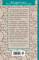 Кототерапия. Мини-раскраска-антистресс для творчества и вдохновения — фото, картинка — 14