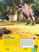 Динозавры — фото, картинка — 8