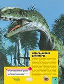 Динозавры — фото, картинка — 10